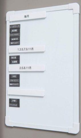 ホワイトボード 100均 マーカー マグネットシート 線引き テープ 卓上 作り方 マグネット 週間 予定表 ミニ ライン 冷蔵庫 テープ 磁石 シート ダイソー セリア 消し 活用 きれいにする クリーナー おしゃれ スタンド 吊り下げ 罫線 値段 貼る メモ帳 デスク用 予定 サイズ 種類 値段 100円 百円 ヒャッキン アレンジ ペン DIY 木製 子供 カレンダー かわいい おすすめ キャンドゥ