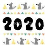 年賀状2020無料テンプレート和風おしゃれイラスト文字デザイン写真フレーム素材