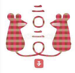 年賀状 2020 無料 テンプレート 和風 おしゃれ イラスト 文字 デザイン 写真 フレーム 素材 ねずみ 子 年 令和2年 鼠 厳選 子供向け 干支