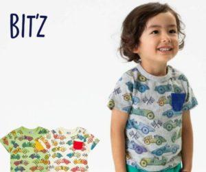 2020 福袋 キッズ 男の子 女の子 ミキハウス BIT'Z BABYDOLL PETIT BATEAU アディダス MEZZOPIANO マ・メールムージョンジョン ダディオダディ 子供服 ベビー