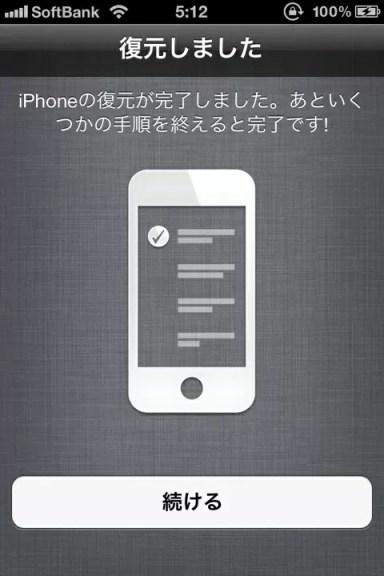 20111013-060045.jpg