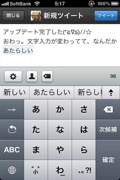 20111013-060117.jpg