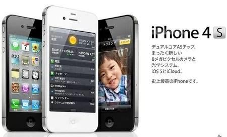 20111014-220042.jpg