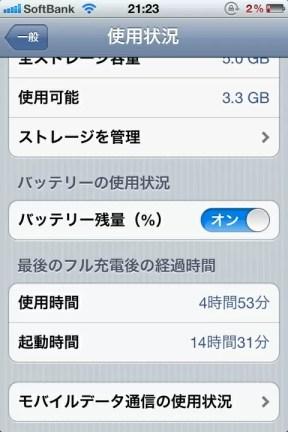 20111113-225048.jpg