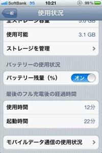 20111114-210944.jpg