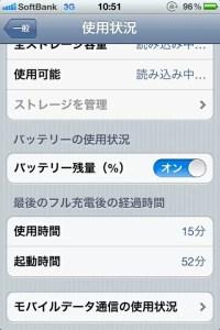 20111114-211004.jpg