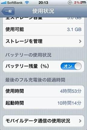 20111114-211640.jpg
