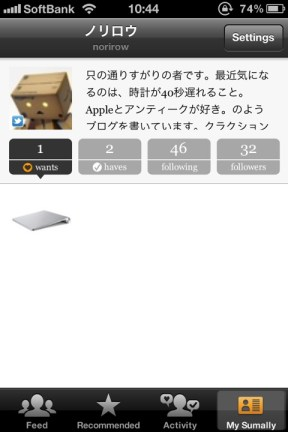 20111130-111715.jpg