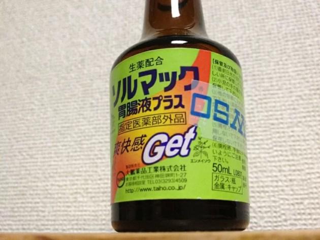 20120725-022402.jpg