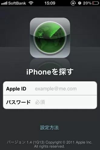 20120805-150931.jpg