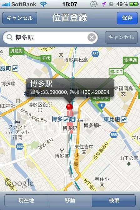 20120918-223007.jpg