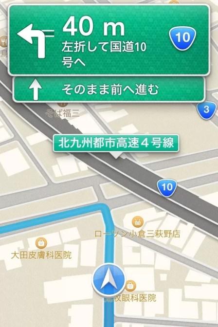 20120920-074621.jpg