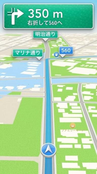 20121011-001253.jpg