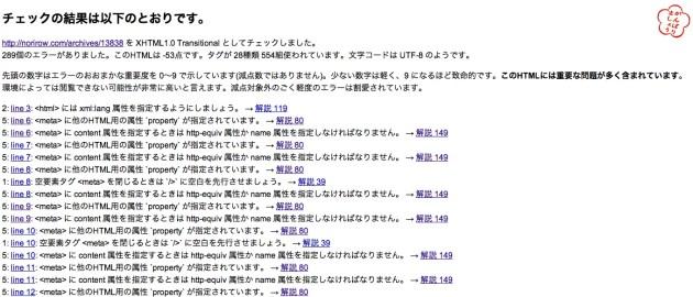 スクリーンショット 2013-01-14 20.49.20