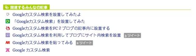スクリーンショット 2012-12-26 0.43.25