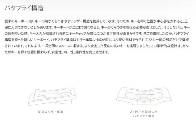 スクリーンショット 2015-03-10 04.09.23