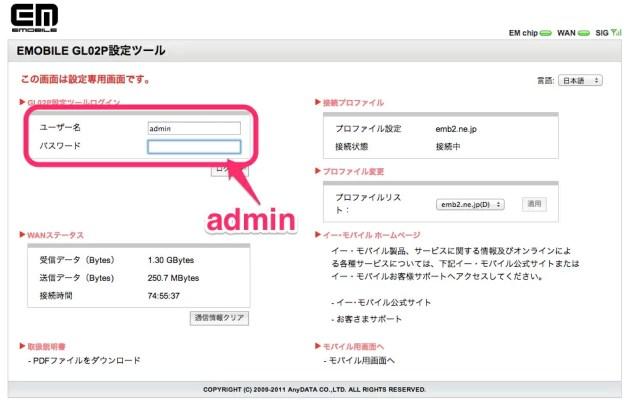 スクリーンショット_2013-05-19_9.41.30