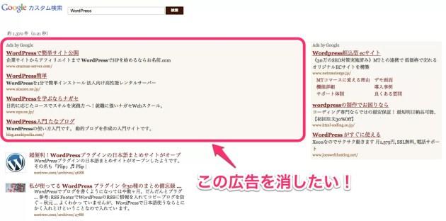 スクリーンショット_2012-12-23_22.57.38