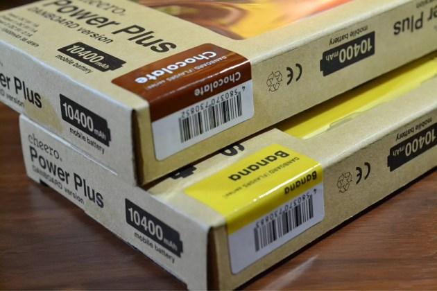 cheeroチョコバナナバッテリー箱2
