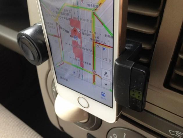 取り付け簡単なiPhone車載ホルダー