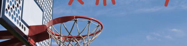 スポーツの再考