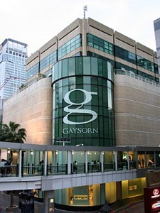 Gaysorn Plaza (very high-end with not much options for the budget shopper)