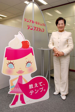 Yoshiko Shinohara is the President of Tempstaff and the only Japanese on the list at #35