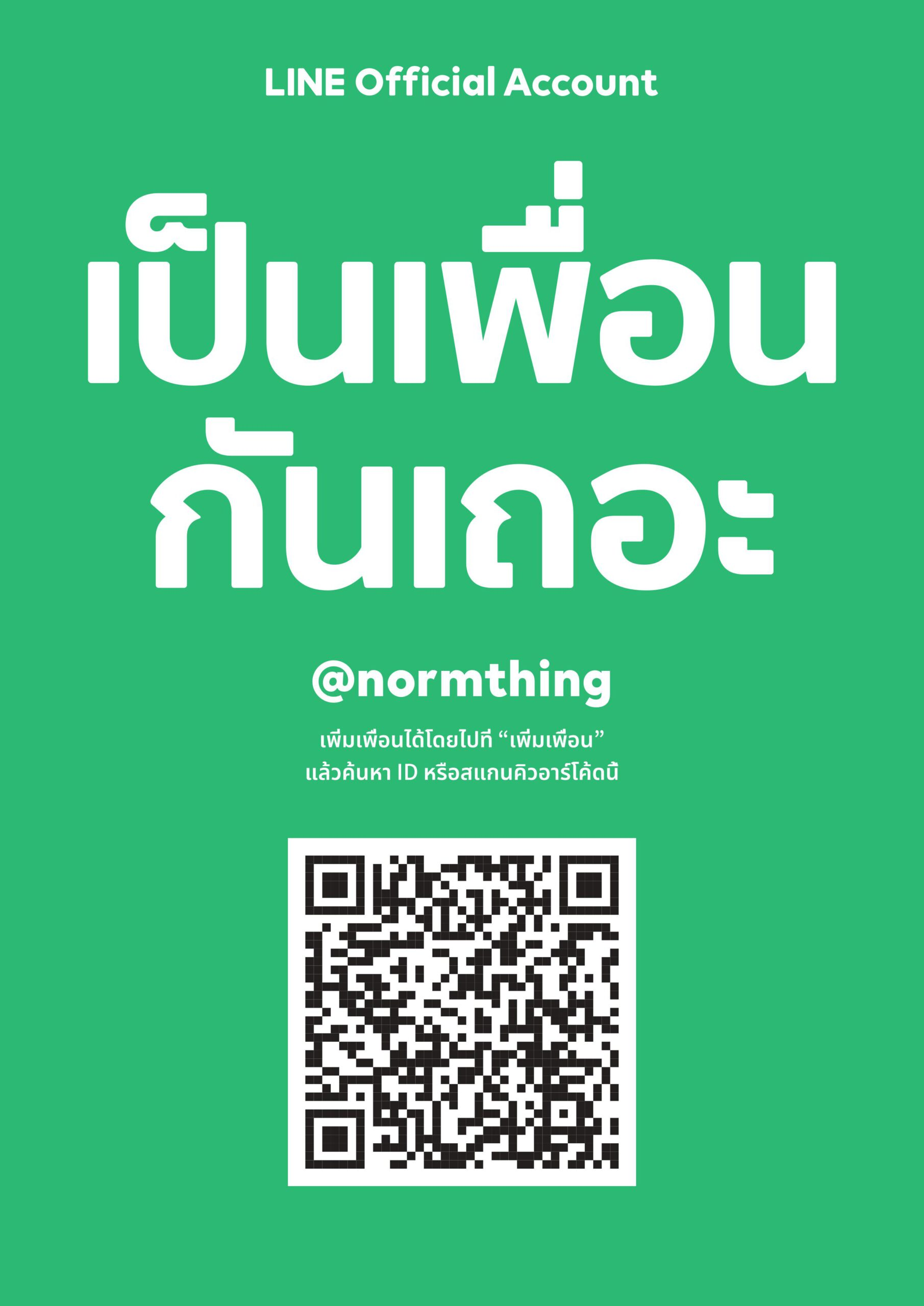 Line-Normthing