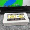 ホンデックス用みちびき対応『IKKI-QZ』