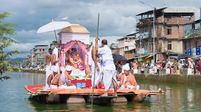 Imphal- Manipur celebrates 'Heikru Hidongba'