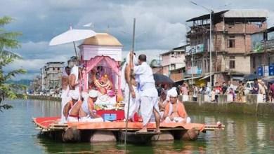 Photo of Imphal- Manipur celebrates 'Heikru Hidongba'