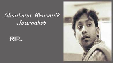 Photo of Shantanu Bhowmik, Jounalist killed while covering IPFT-TRUGP Clash