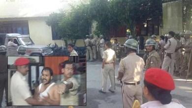 Akhil Gogoi gets 4 days Police Custody