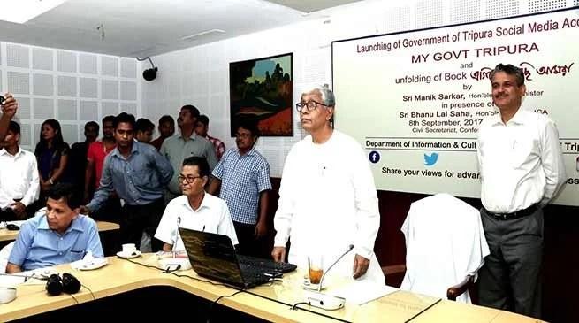 Agartala- Tripura's Govt opens its facebook account