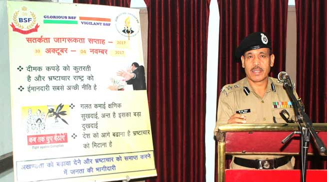 Vigilance Awareness Week Begins at Sector Coochbehar of  BSF