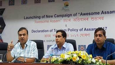 """Himanta unveiled new """"Tourism Policy of Assam-2017"""""""