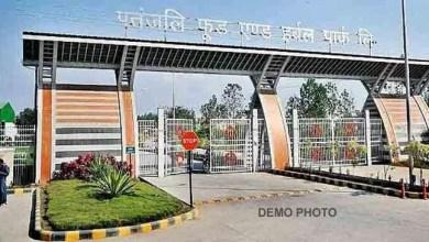 Assam- Protest against Patanjali Mega Herbal Food Park