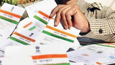 Tripura police nabbed 18 Bangladeshi infiltrators armed with Aadhar Cards