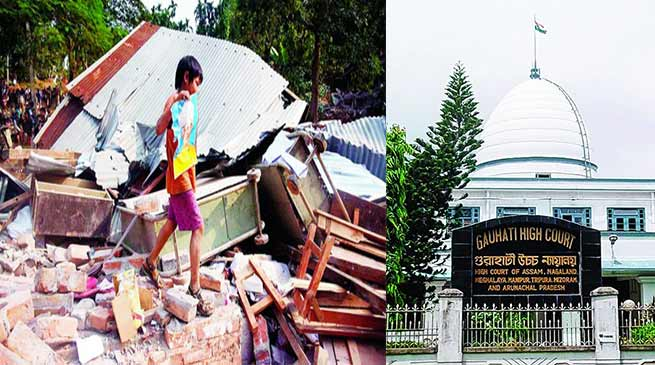 Gauhati HC allows to Suspend Eviction drive in Amchang Wildlife Sanctuary