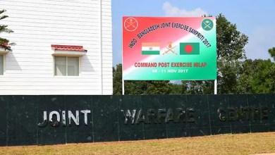 Meghalaya- Umroi to have Joint Training Warfare Centre