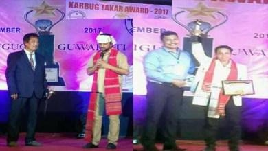 Film Director Dilip Kumar Morang awarded with Karbug Takar Award 2017