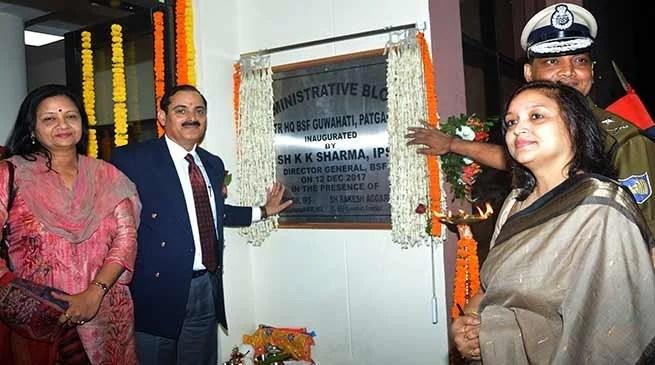 DG BSF Inaugurates Administrative Block