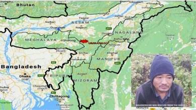 Assam Rifle Eliminates Two NDFB Cadres in Umrangso