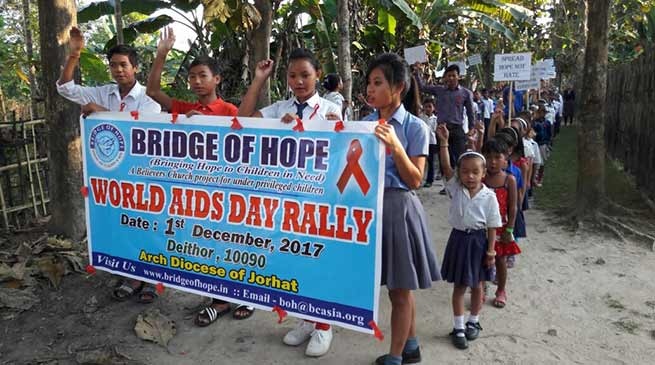Jorhat- Hope project centres observes World AIDS Day