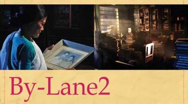 Assam: 'by-lane 2' selected for Mumbai international film festival 2018