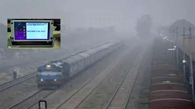 NF Railway installs FogPASS device in Trains