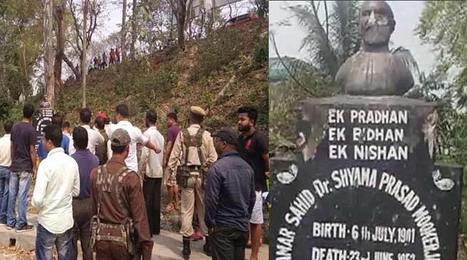 Assam: Shyama Prasad Mukherjee Statue damaged in Kokrajhar
