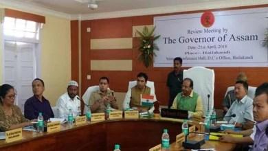 Assam: Governor calls for effective implementation of Central schemes