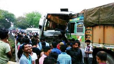Assam: Bus, Truck Collide near Kaziranga, 10 Injured