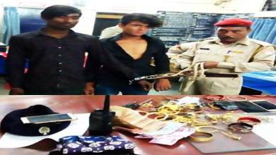 Assam : Gold ornaments and Cash recovered by Police, 2 apprehended